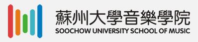 logo-soochow